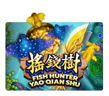 เกมสล็อต Fish Hunting: Yao Qian Shu